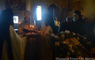 Η εορτή του Οσίου Πορφυρίου στην Ι. Μητρόπολη Μάνης