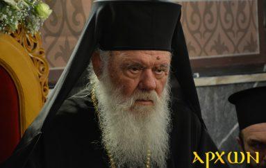 """Αρχιεπίσκοπος: """"Η βομβιστική επίθεση αποτελεί επίθεση κατά της Δημοκρατίας"""""""