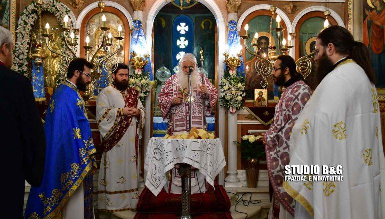 Αρχιερατική Θεία Λειτουργία στην Αγία Βαρβάρα Λάλουκα Αργολίδος
