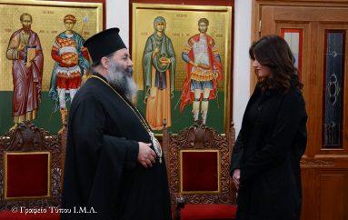 Στον Μητροπολίτη Λαγκαδά η Υφυπουργός Μακεδονίας – Θράκης