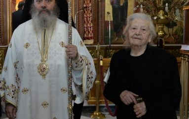 Εκοιμήθη η μητέρα του Επισκόπου Κερνίτσης