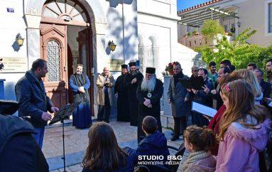 Παραδοσιακά κάλαντα άκουσε ο Μητροπολίτης Αργολίδος