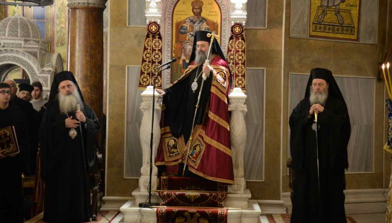 Πολυαρχιερατικός Εσπερινός του Μεγάλου Βασιλείου στην Ι. Μ. Πατρών