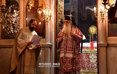 Η εορτή των Αγίων Τριών Παίδων στην Ι. Μητρόπολη Αργολίδος