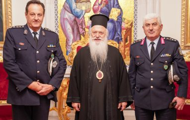 Στον Μητροπολίτη Βεροίας ο Γεν. Περιφ. Αστυνομικός Δ/ντης Κ. Μακεδονίας