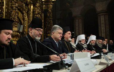 Φωτογραφικό υλικό από την Ενωτική Σύνοδο της Ουκρανίας