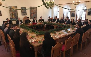 Μέλη της Διπλωματικής Ακαδημίας του ΥΠΕΞ στον Μητροπολίτη Μαρωνείας