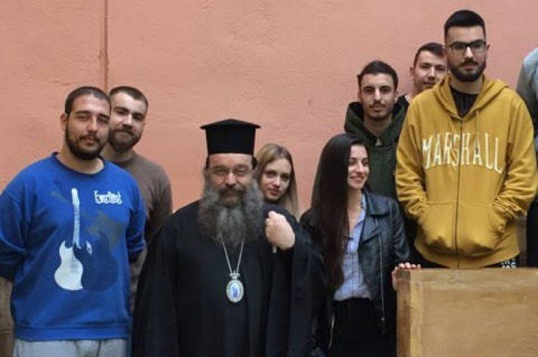 Ο Μητροπολίτης Χίου Μάρκος στις Φοιτητικές Εστίες