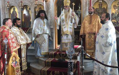 Η εορτή του Ηρωϊκού Ιερομάρτυρος Αγίου Ελευθερίου στον Πύργο