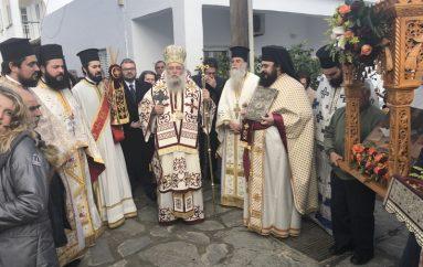 Το νησί της Νάξου εόρτασε τον Άγιο Σπυρίδωνα