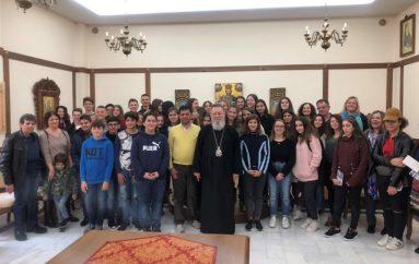 Στον Μητροπολίτη Χαλκίδος μαθητές από την Κύπρο