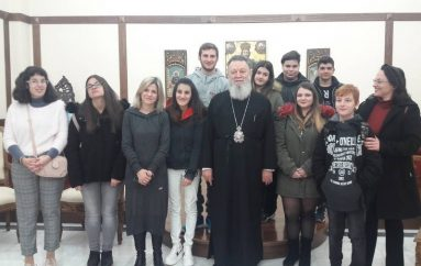 Χριστουγεννιάτικα Κάλαντα από μαθητές στον Μητροπολίτη Χαλκίδος