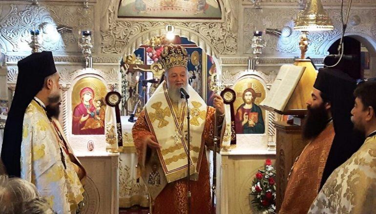 Ο εορτασμός του Αγίου Σπυρίδωνος στην Ι. Μητρόπολη Χαλκίδος