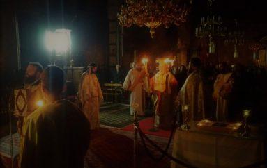 Αγρυπνία προς τιμήν του Οσίου Πορφυρίου του Καυσοκαλυβίτη στην Χαλκίδα