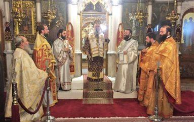 Χριστούγεννα στην Ιερά Μητρόπολη Χαλκίδος