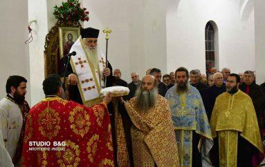 Αρχιερατικός Εσπερινός της Αγίας Βαρβάρας στον Ίναχο Αργολίδος