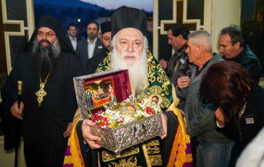 Tην τιμία κάρα του Οσίου Δαβίδ του εν Ευβοία υποδέχθηκε η Βέροια