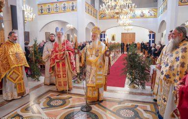 Κυριακή προ της Χριστού Γεννήσεως στην Ι. Μητρόπολη Βεροίας