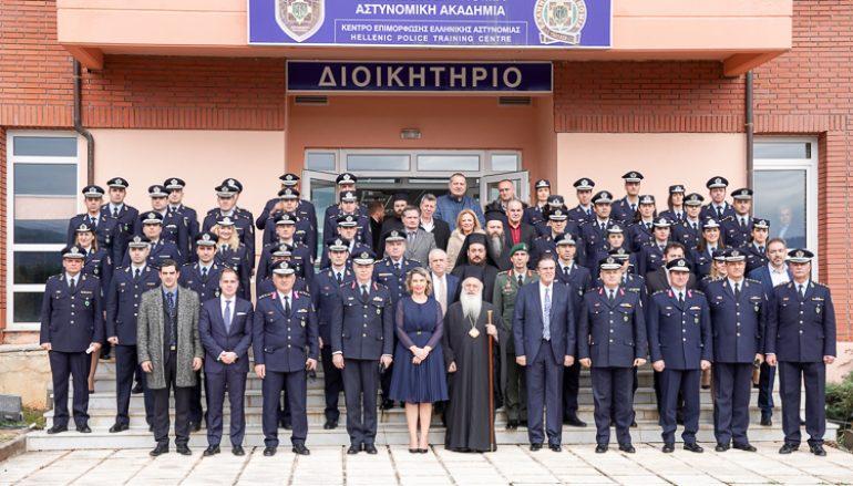 Απονομή πτυχίων σε Αξιωματικούς της Σχολής Μετεκπαίδευσης της ΕΛ.ΑΣ Βεροίας