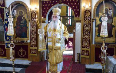 Αρχιερατική Θεία Λειτουργία στην Πεντάβρυσο Καστοριάς