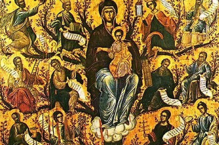 «Οι άγιοι Προπάτορες προσμένουν Χριστού την Γέννηση»