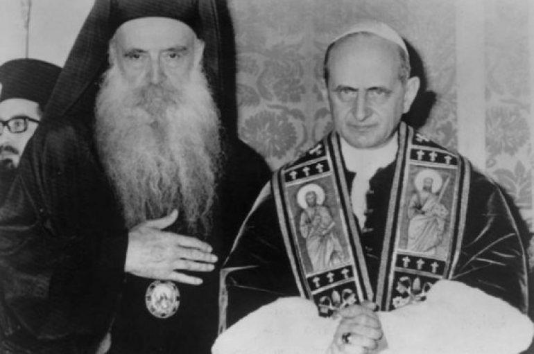 """""""Το Ανάθεμα του 1054 και η άρση του το 1965"""" του Ιερομ. Ιωακείμ Οικονομίκου"""