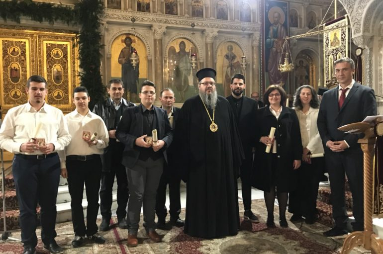 Χριστουγεννιάτικη εκδήλωση στην Ιερά Μητρόπολη Λαρίσης