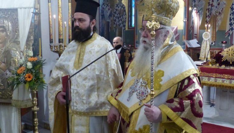 Χειροτονία Πρεσβυτέρου στην Ιερά Μητρόπολη Καστορίας