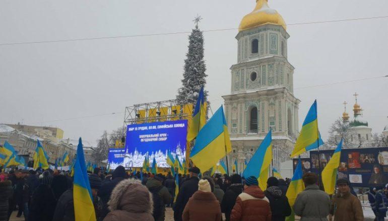 Στη δημοσιότητα το σχέδιο του Καταστατικού Χάρτη της Εκκλησίας της Ουκρανίας