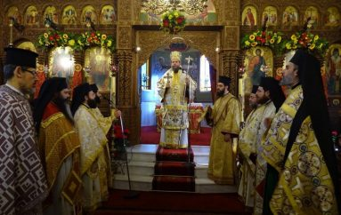Η εορτή του Αγίου Σπυρίδωνος στην Ι. Μητρόπολη Νέας Ιωνίας