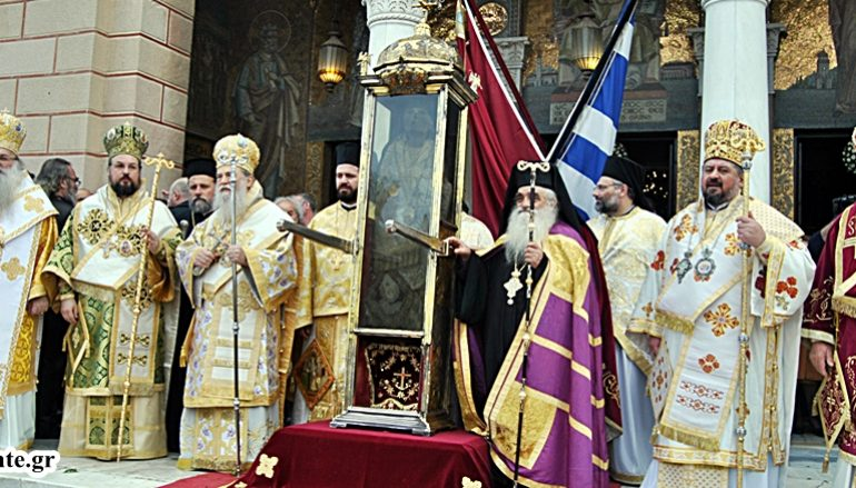 Η Ζάκυνθος πανηγύρισε τον Πολιούχο της Άγιο Διονύσιο