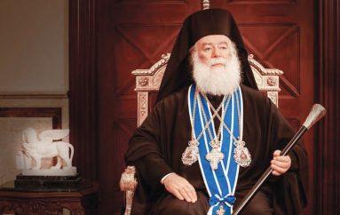 Το Χριστουγεννιάτικο Μήνυμα του Πατριάρχη Αλεξανδρείας Θεοδώρου Β΄
