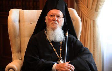 To Οικουμενικό Πατριαρχείο καταδικάζει εντόνως κάθε πράξη βίας