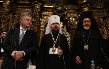 Εξελέγη ο Προκαθήμενος της Αυτοκέφαλης Εκκλησίας της Ουκρανίας (ΦΩΤΟ)