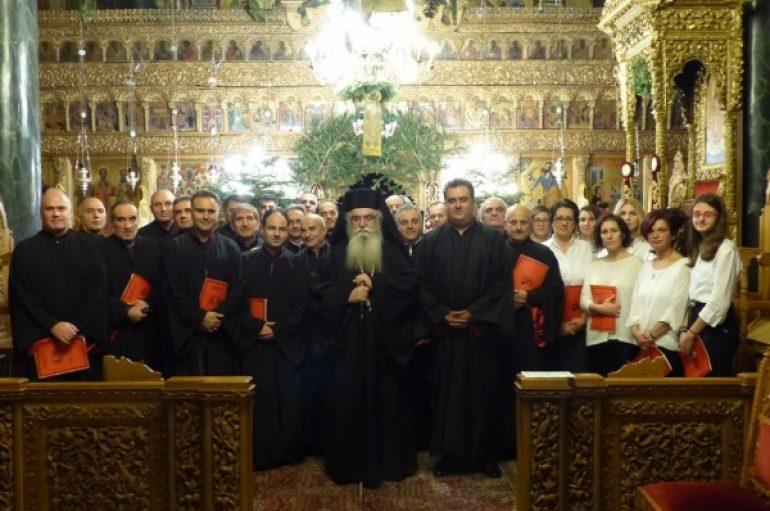 Μουσική εκδήλωση Σχολής Βυζαντινής Μουσικής Ι. Μητροπόλεως Καστοριάς