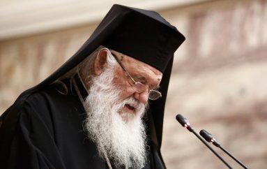 Ανακοινωθέν Δ.Ι.Σ. και Εισήγηση του Αρχιεπισκόπου Αθηνών Ιερωνύμου