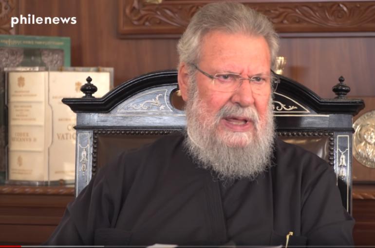 """Αρχιεπίσκοπος Κύπρου: """"Η φτώχεια με οδήγησε από τα 12 σε μοναστήρι"""""""