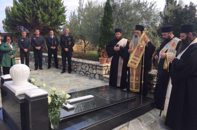 Τρισάγιο στον τάφο του μακαριστού Μητροπολίτη Σταγών Σεραφείμ