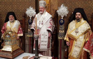 Το Παρίσι εόρτασε τον Πρωτομάρτυρα Άγιο Στέφανο