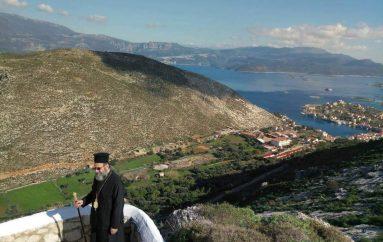 Ποιμαντική Επίσκεψη του Μητροπολίτη Σύμης στο Καστελόριζο