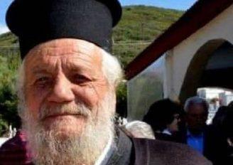 Απεβίωσε Ιερέας μετά από τροχαίο δυστύχημα