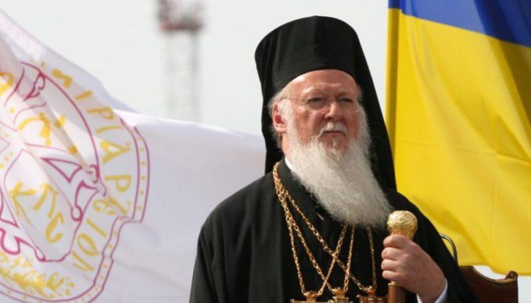 Στις 6 Ιανουαρίου θα παραδοθεί ο Τόμος της Αυτοκεφάλου Εκκλησίας της Ουκρανίας