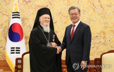 Συνάντηση του Οικ. Πατριάρχη με τον Πρόεδρο της Κορέας Moon