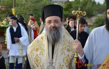"""Πατρών Χρυσόστομος: """"Συντάσσομαι με τους 22 Μακεδόνες Αρχιερείς"""""""