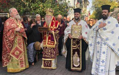 Ο Άγιος της Συγγνώμης και της Ανεξικακίας εορτάστηκε στον Πύργο