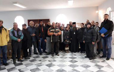 Ο Μητροπολίτης Χίου διένειμε 226 δέματα τροφίμων σε ενδεείς οικογένειες