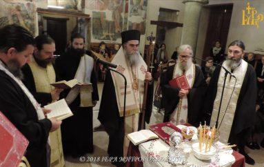 Ευχέλαιο στο Ιερό Προσκύνημα Αγίας Θεοδώρας Άρτης