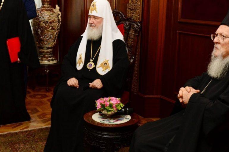 H Αυτοκεφαλία της Ουκρανικής εκκλησίας από άποψη Δικαίου