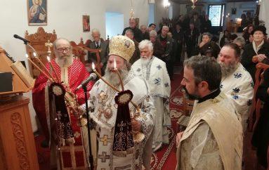 Η εορτή του Αγίου Σπυρίδωνος στην Ι. Μητρόπολη Μάνης