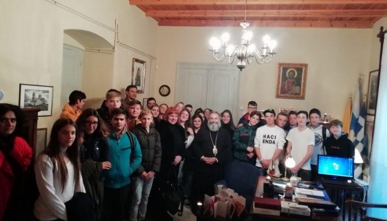Επίσκεψη μαθητών στον Μητροπολίτη Μάνης Χρυσόστομο